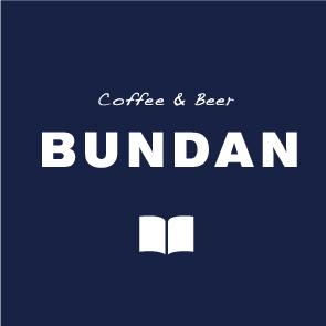 BUNDAN_logo