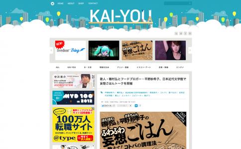 スクリーンショット 2013-06-18 20.46.55