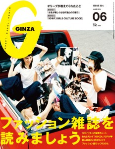 ginza-204